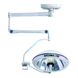 Хирургический потолочный светильник Аксима -720 в