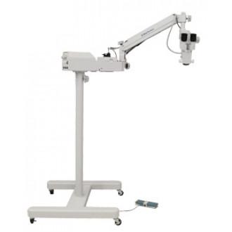 Операционный микроскоп MJ 9200Z многоцелевой с ZOOM увеличением в