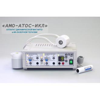 """Аппарат """"АМО-АТОС-ИКЛ"""" для магнитотерапии и ИК-лазерной терапии в"""