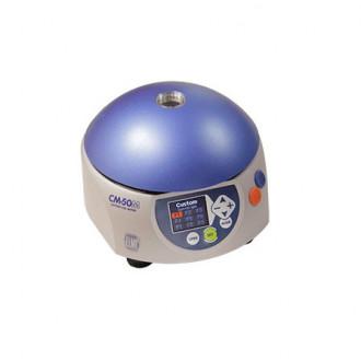 Центрифуга-встряхиватель медицинская СМ-50М в