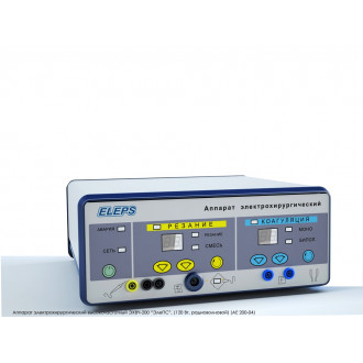 Аппарат ЭХВЧ-200 АЕ-200-04R электрохирургический высокочастотный (120Вт, радиоволновой) в