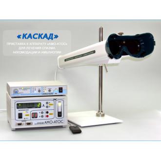 Аппарат-приставка лечения зрения КАСКАД для лечения спазма аккомодации и амблиопии в