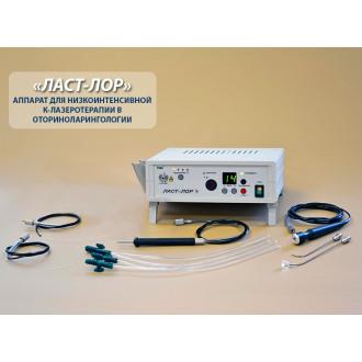 Аппарат «ЛАСТ-ЛОР» для низкоинтенсивной К-лазеротерапии в оториноларингологии в