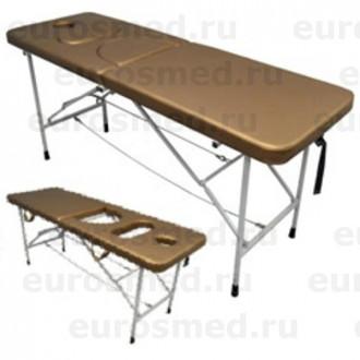 Массажный стол для беременных MedMebel №9 в