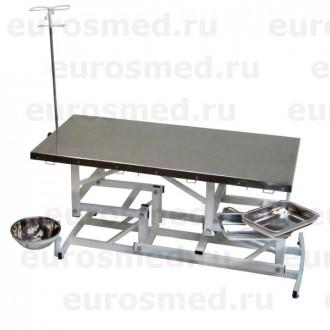 Стол ветеринарный универсальный СВУ-1 электропривод в