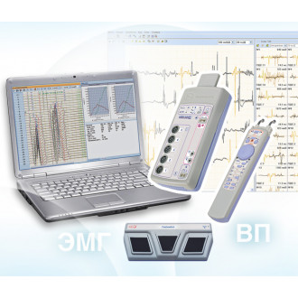 Нейромиоанализатор НМА-4-01 Нейромиан для ЭМГ и ВП исследований в