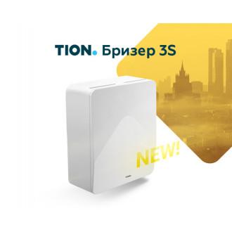 Бризер Tion 3S в