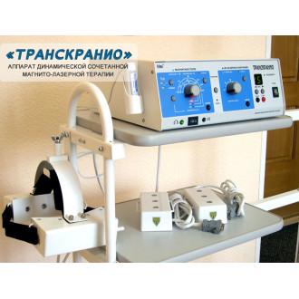 Аппарат ТРАНСКРАНИО динамической сочетанной магнито-лазерной терапии в
