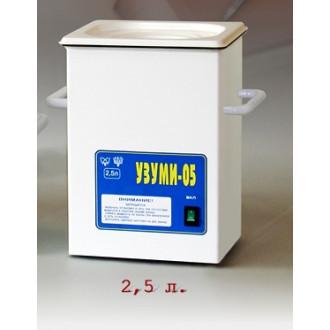 Ультразвуковая мойка УЗУМИ-05 (2,5л) в