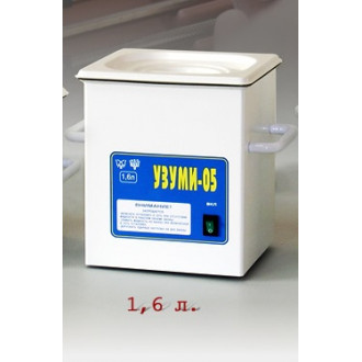 Ультразвуковая мойка УЗУМИ-05 (1,6л) в
