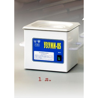 Ультразвуковая мойка УЗУМИ-05 (1,0л) в