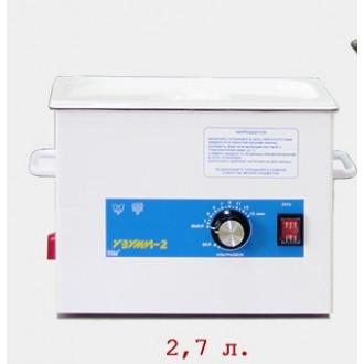 Ультразвуковая мойка УЗУМИ-2 (2,7л) в